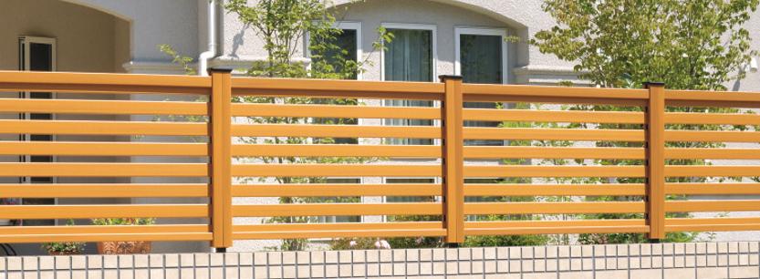 木粉入り樹脂フェンス